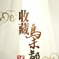 http://baike.so.com/doc/6765437-6980401.html