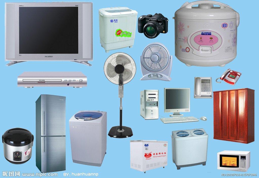 集成电路的发明,使电子技术进入微电子技术时代,使家用电器提高到一个