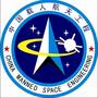 中国载人航天工程八大系统