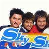 sky x sky