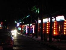后海酒吧夜景