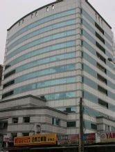 八德大楼,现今国民党中央党部所在地。