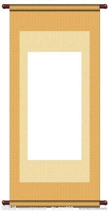 ppt 背景 背景图片 边框 模板 设计 矢量 矢量图 素材 相框 220_424