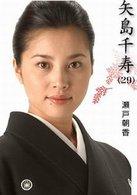 女系家族 - 2005年播映日本电视连续剧 编辑词条 修改 ...