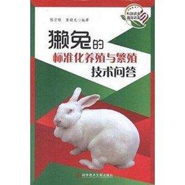獭兔的标准化养殖与繁殖技术问答