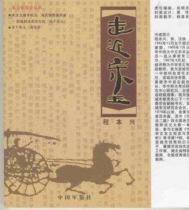 风起青萍-皎皎_风起于青萍之末_360百科