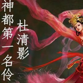 京门风月小说百度百科