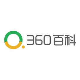 360百科:用户常见问题答疑