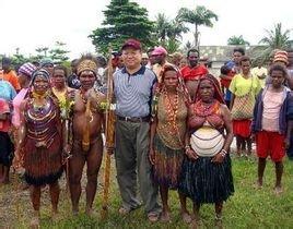 非州原始部落巨阴族