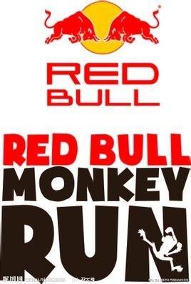 红牛logo 素材