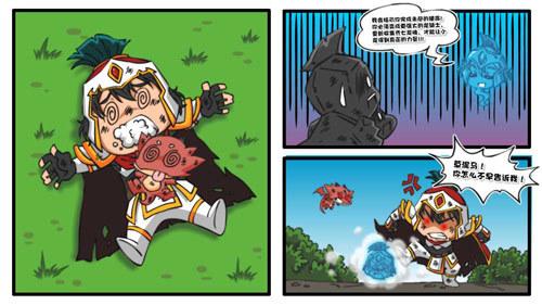骚年你肿么了?!《驯龙高手3D》年度最搞手游色网址漫画图片