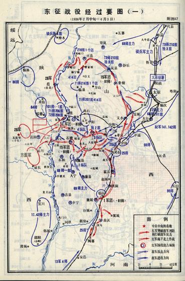 隰县良乡镇地图