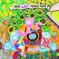 home sweet mobile home