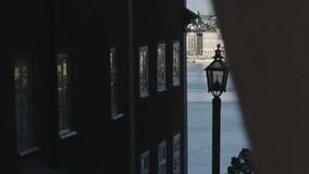 Stockholm Trailer 02