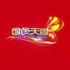 国色天香第二季 第七期