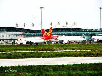 海拉尔东山国际航空港航班飞往北京