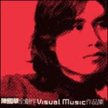 全创作visual music作品集