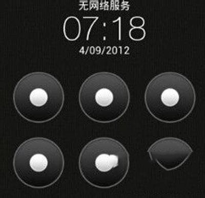 安卓手机忘记解锁图案密码解决方法