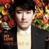 11辑 - my love