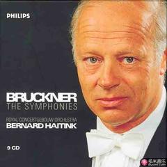 bruckner:the symphonies cd7~9