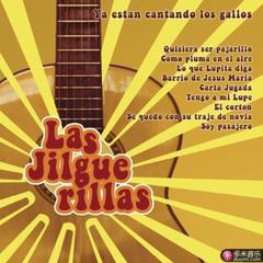 tesoros de coleccion / 3 discos originales de las jilguerillas