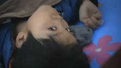 电影 <半音> 预告片