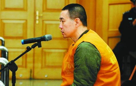 """备受关注的青岛聂磊黑社会性质犯罪组织一案中,已有30多名""""保护伞""""被"""