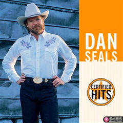 certified hits: dan seals
