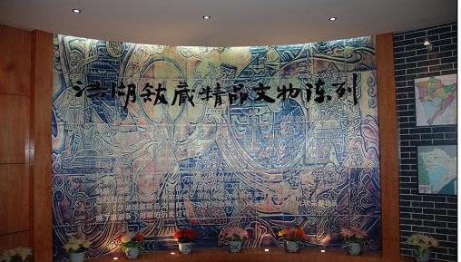 (图)洪湖革命历史博物馆