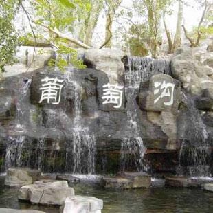 吐鲁番市葡萄沟风景区