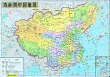 俄罗斯远东地区中国化