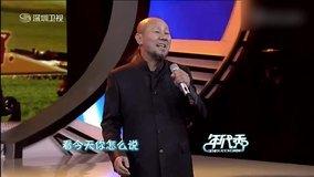 看今天你怎么说 年代秀 现场版 2013/12/20