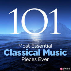 the 101 most essential classical music pieces ever