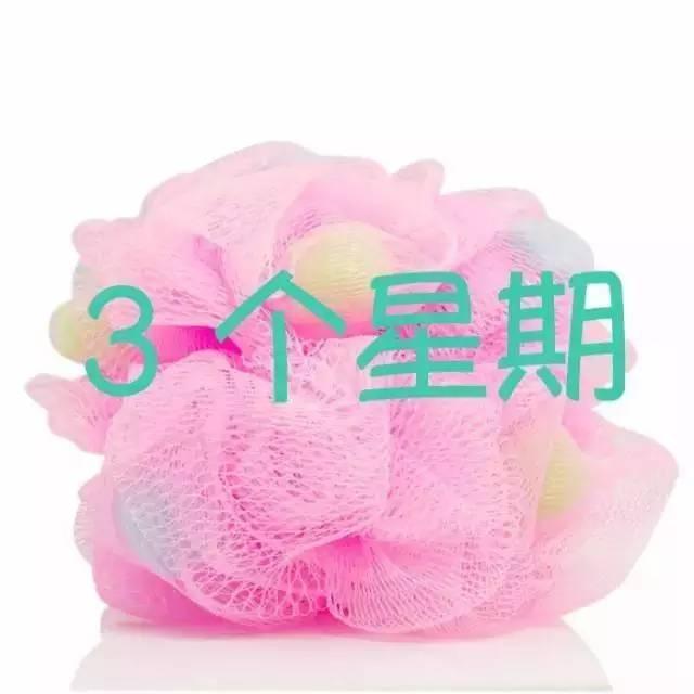 2017年01月05日 - 锦上添花 - 錦上添花 blog.