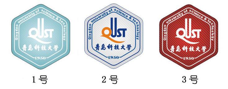 西安建筑科技大学logo矢量图