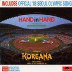 1988 汉城奥运会专辑 koreana - hand in hand