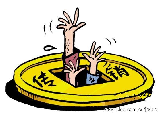 预防传销网贷电信诈骗手抄报