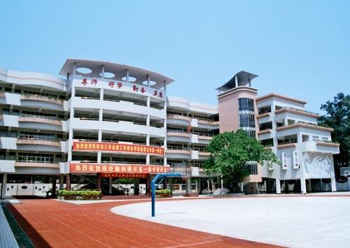 广州市八一实验学校