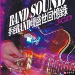 band sound(香港 band 坛盛世回忆录)