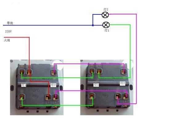 两个双控开关控制一个灯为什么受影响