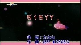 515 YY