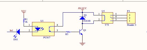 该电路为继电器srd-05vdc-sl-c的继电器使用的电路图,请问这个继电器