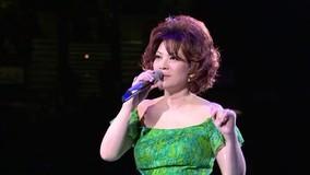 蔡琴2007经典歌曲香港演唱会