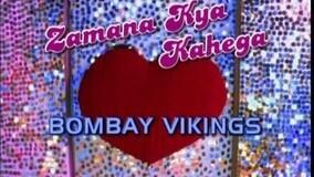 Chhod Do Aanchal Zamana Kya Kahega