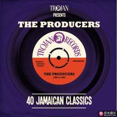 trojan presents: the producers