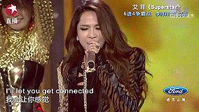 Superstar 20130825 中国梦之声总决赛 现场版
