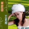 草原香(单曲)