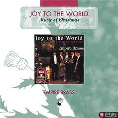 joy to the world - music of christmas