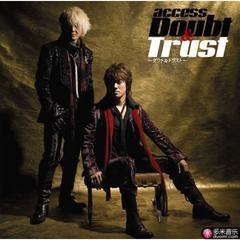 d.gray-man op3 single doubt trust