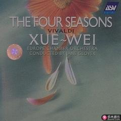 四季小提琴协奏曲-维瓦尔第